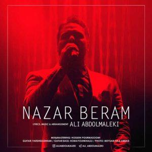 دانلود آهنگ جدید علی عبدالمالکی بنام نذار برم